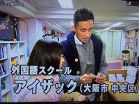 『探偵!ナイトスクープ』(朝日放送)に出演させていただきました!