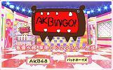 AKB48 フランス語|AKBINGO!にアイザックがフランス語の協力を!