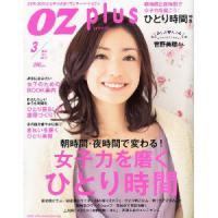 雑誌OZ plusに紹介されました!