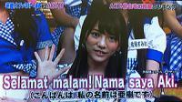 AKB48出演番組の協力をしました!(インドネシア語)