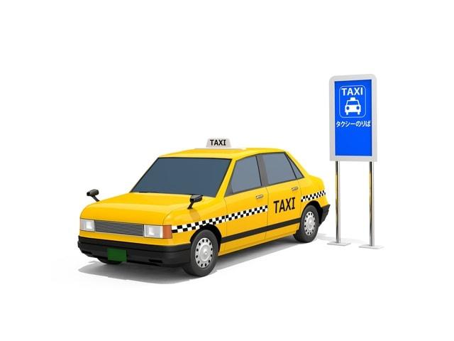 タクシー業界に特化した英語研修2017【人事部必見】タクシードライバー社員向け接客英語研修