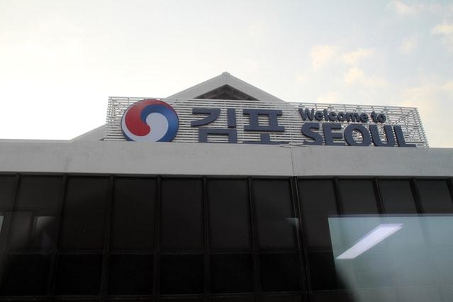 韓国語 自己紹介「初対面での挨拶とハングル会話」韓国ソウル赴任前研修実績No1講師が語る