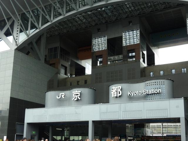 京都の企業英語研修・語学研修と最新社員研修2016
