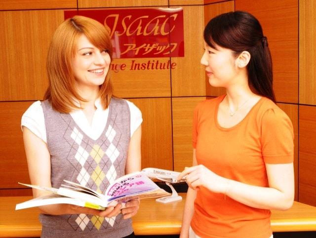ロシア語検定(ロシア語能力検定試験)情報と合格メリット