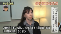 『ビートたけしのTVタックル』(朝日放送)に取材協力させていただきました!