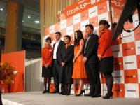 ベッキーさんが出演されたジェットスタージャパンのイベントに参加!