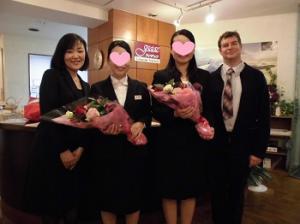 韓進インターナショナルジャパン GS新卒合格☆ 名古屋校
