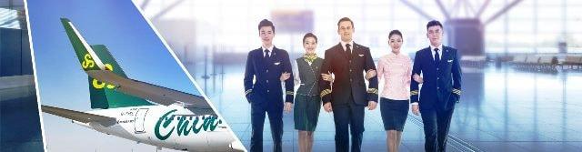 春秋航空客室乗務員採用と2017合格対策