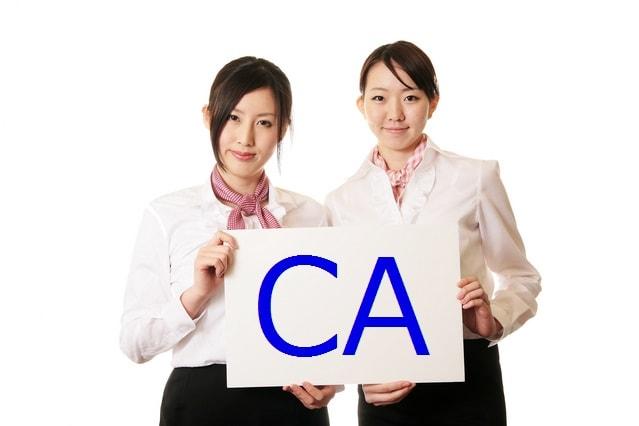 なぜ文系女子の就職企業ランキングで客室乗務員が人気なのか?