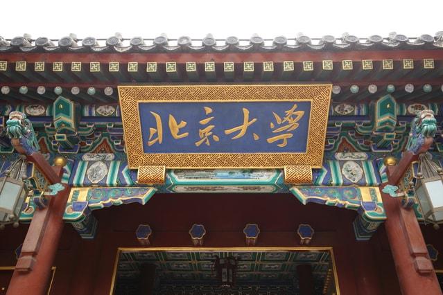 必見!HSKと合格メリット2017。HSK対策講座の抜群の実績を誇る中国語教室・スクール アイザック