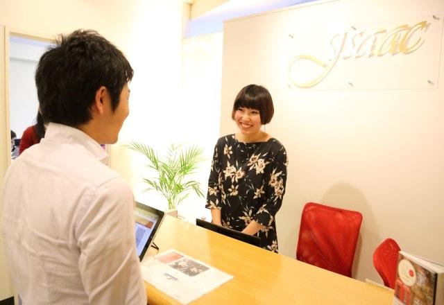 すぐ使える「受付での接客英語対応」NHK英語講師が解説!接客英会話集