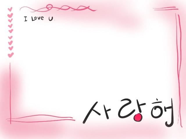 韓国語での「愛してる」とは?知っておきたい気持ちを伝える様々なフレーズ