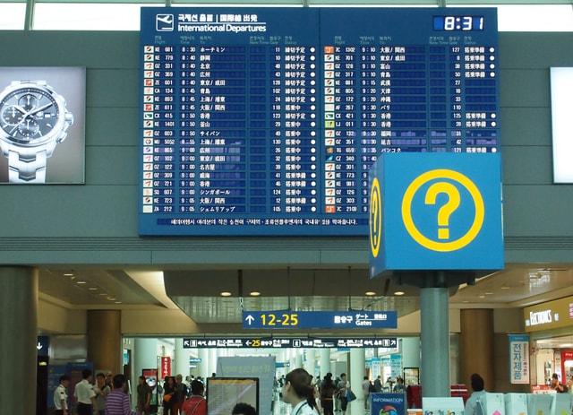 韓国の空港で使える韓国語フレーズ・単語まとめ「これで仁川、金浦空港では困らない!」