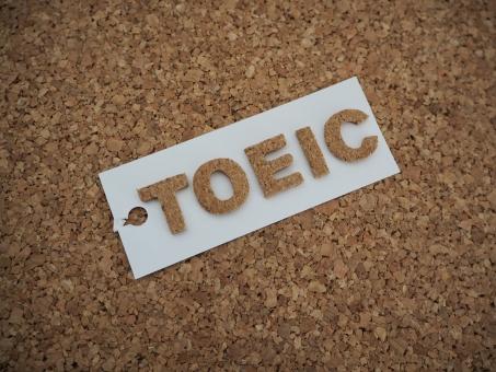「TOEIC700点突破3つの秘訣」アイザックで2か月で100点UP、700点取得した300名の成功法則をまとめてみました