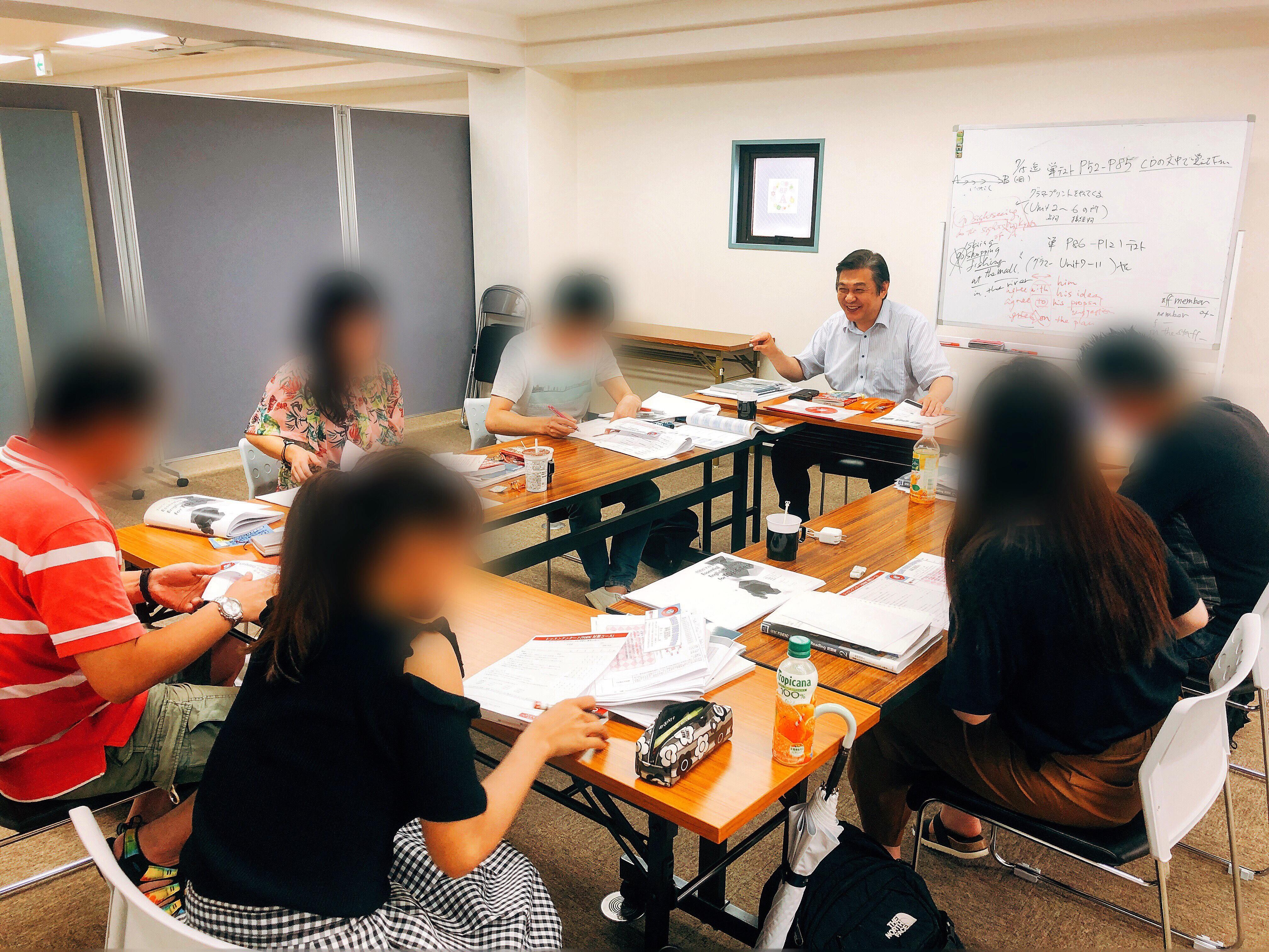 大阪TOEIC短期集中講座「TOEIC 600・800点を目指す4日間集中講座」
