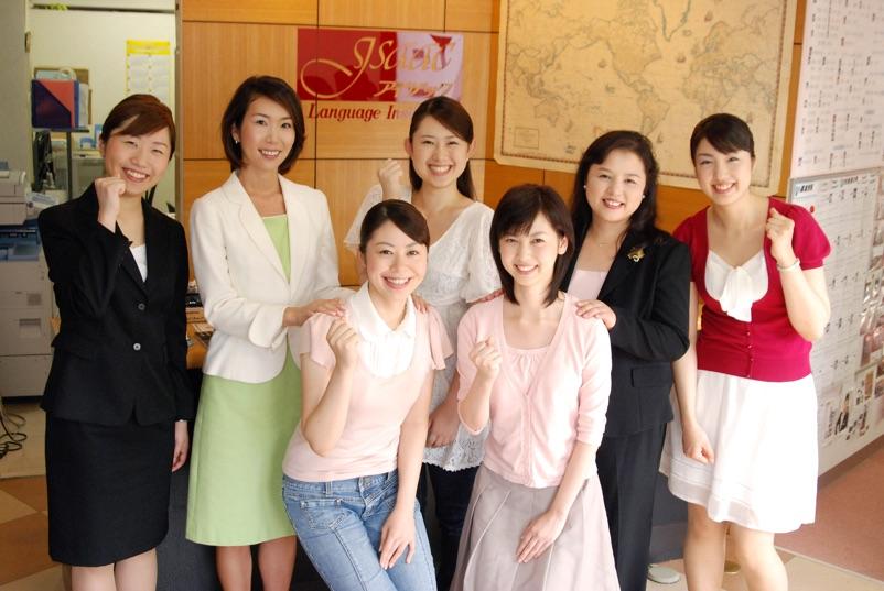 【渋谷校】進学/就職/転職に間に合う! 個別TOEIC対策コース
