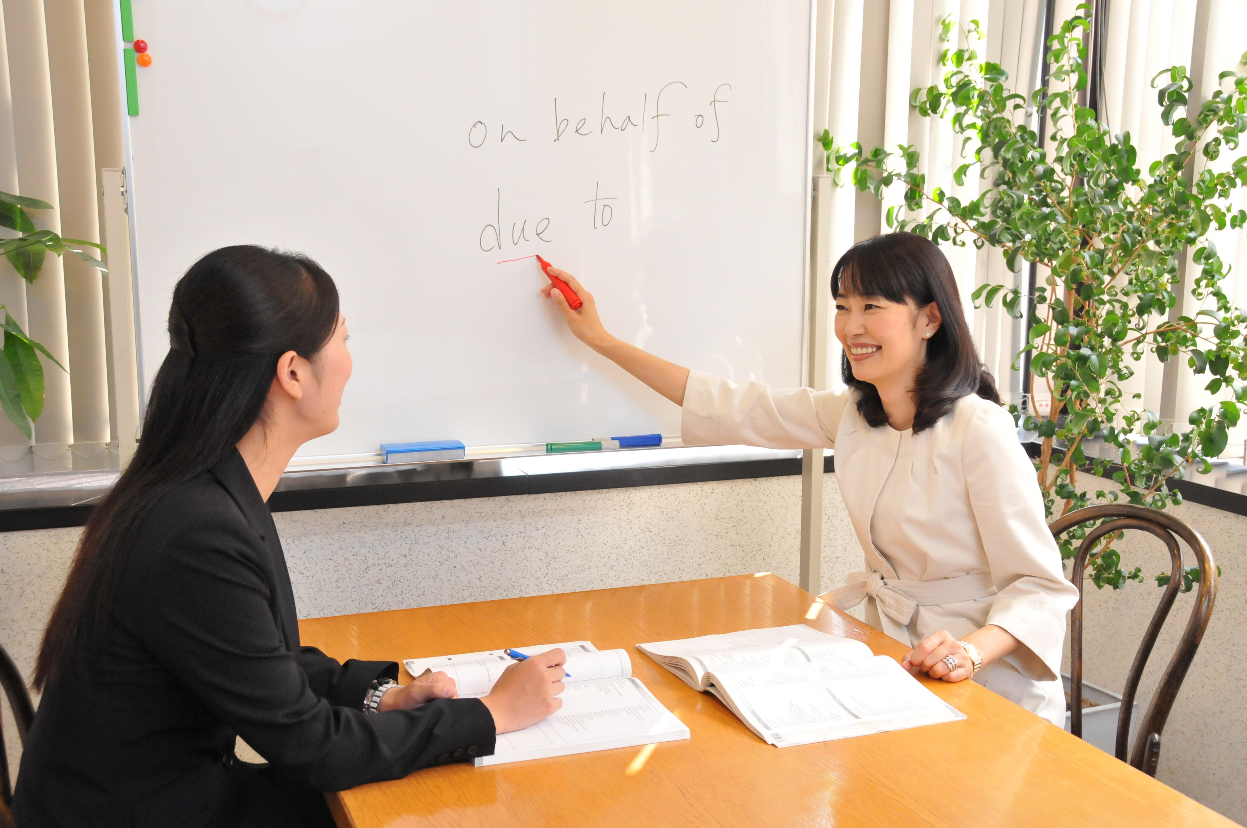 【名古屋校】TOEIC®L&R TESTプライベート平日デイタイム特別コース