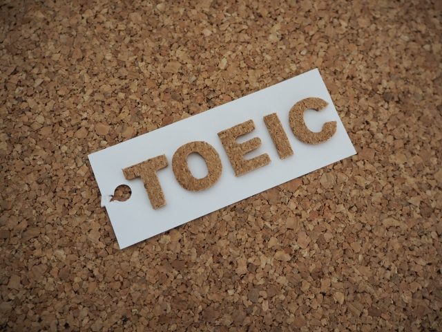 TOEICスコア別必要な学習時間、そのための勉強方法3選!