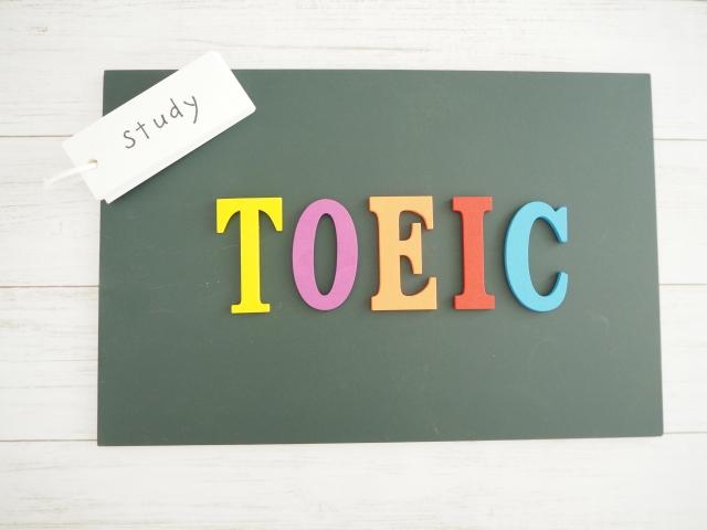 TOEIC公開テスト、IPテストの違いは? IPテスト4つのメリットを紹介!