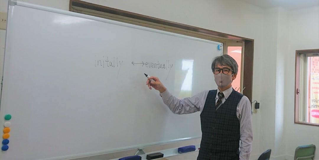 TOEIC®対策マンツーマンコース【埼玉 新越谷校】 就職・進級